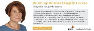 haritou-brush-up
